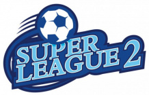 Super League 2: Σέντρα και επίσημα στις 31 Οκτωβρίου!